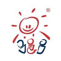 Fundacja Podaruj Uśmiech