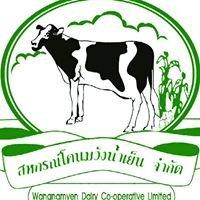Wangnamyen Dairy Co-Operative.,Ltd