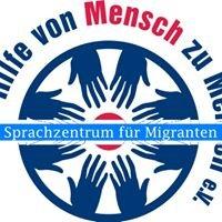 Sprachzentrum für Migranten