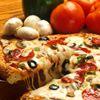Pizzeria Pod Drewnianym Bocianem Chorzów