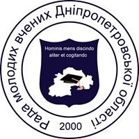 Рада молодих вчених Дніпропетровської області