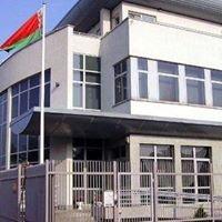 Ambasada Białorusi