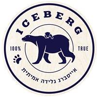 גלידה אייסברג