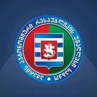 აჭარის ავტონომიური რესპუბლიკის უმაღლესი საბჭო