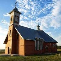 Parafia pw. Chrystusa Króla w Sulęcinku