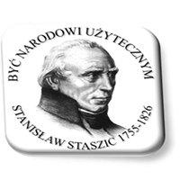 Zespół Szkół Zawodowych im. Stanisława Staszica w Szprotawie