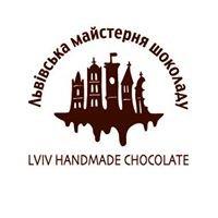 Львівська Майстерня Шоколаду - Офіційна сторінка
