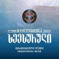 """ლუდი """"ხევსურული"""" • Beer """"Khevsuruli"""""""