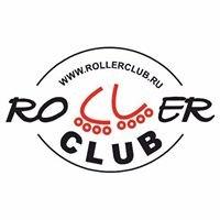 Rollerclub - сеть магазинов роликовых коньков Роллерклуб