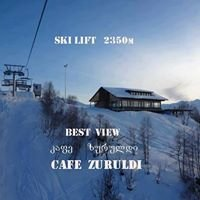 Zuruldi / highest restaurant & hotel of Svaneti / 2340 m