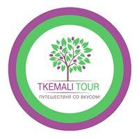 Tkemali Tour