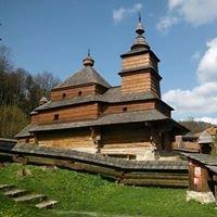 Múzeum ľudovej architektúry - Skanzen