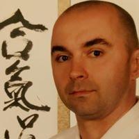 Raciborski Ośrodek Aikido