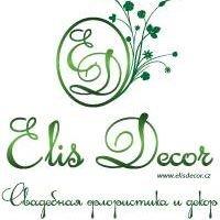 Wedding decor and floristics. Elis Deсor studio in Prague.