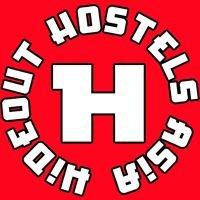Hideout Hostels Asia - Hoi An