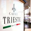 Caffé Trieste Brno
