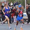 American Running Association
