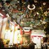 Playhouse Bar