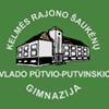 Šaukėnų Vlado Pūtvio-Putvinskio gimnazija