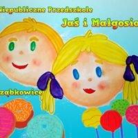 """Niepubliczne Przedszkole """"Jaś i Małgosia"""" - Jarząbkowice"""