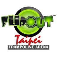 Flipout Taipei 跳跳床