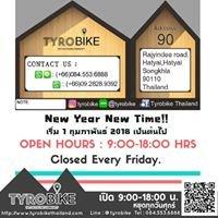TyroBike Thailand-บ้านไทโรไบค์จุดเริ่มต้นของนักปั่นจักรยาน