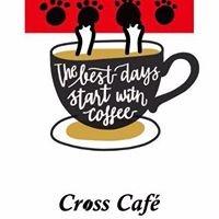 Cross Caf'e 克勞斯咖啡店