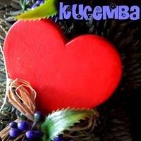 Kucemba - szkółka drzew i krzewów ozdobnych