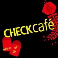 Check Café 雀客咖啡