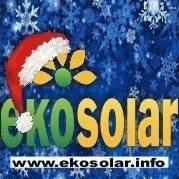 Ekosolar  - Ogrody, szkółka roślin, sklep ogrodniczy.