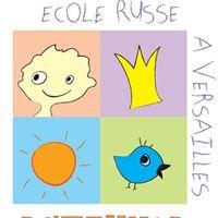 Antochka Ecole Russe à Versailles