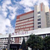 台東基督教醫院