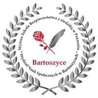 Wyższa Szkoła Bezpieczeństwa w Bartoszycach