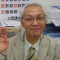 知床・網走 観光コンシェルジュセンター