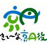 京丹後市観光協会 Kyotango City Tourism Association