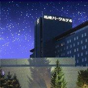 札幌パークホテル -Sapporo Park Hotel