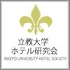 Rikkyo Hotel Society