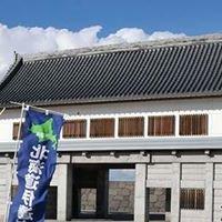 Npo法人だて観光協会-北海道 伊達市
