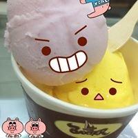 Baxter Gelato義大利式極緻手工冰淇淋