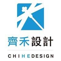 ChiHeDesign 齊禾設計