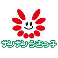 熊本宇城農業協同組合(JA熊本うき)