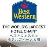 ベストウェスタン ホテルフィーノ札幌 - Best Western Hotel Fino Sapporo -