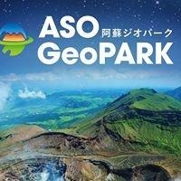 阿蘇ユネスコジオパーク Aso Unesco Global Geopark