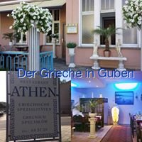 Der Grieche in Guben