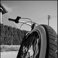 Moto Drift Trike