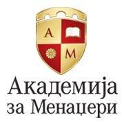 Академија за Менаџери