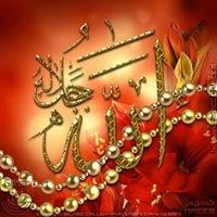 Islamic Calligraphic Engineering Design.