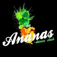 Ananas Dance Club