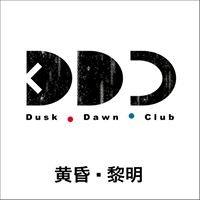 DDC Dusk Dawn Club