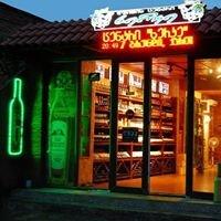 """ღვინის მაღაზია """"ხერკე"""""""